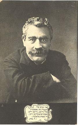 Icchok Leib Perec