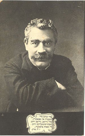 I. L. Peretz