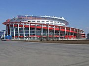 The Ice Palace in Moscow was a venue for the 2007 Men's World Ice Hockey Championships