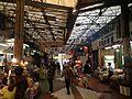 Ichiba-Chuodori Shopping Area 2.JPG
