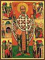 Icon 03030 Svt. Nikolaj s zhitiem. Konec XV - nachalo XVI v. Polsha.jpg