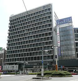 Ikebukuro station west entrance.jpg