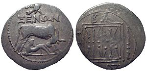 Dram (unit) - Silver Drachm from Dyrrhachium, Illyria dated circa 229 BC. Obverse: ΞΕΝΩΝ, cow standing right, looking back at calf which it suckles, eagle standing right above; Reverse: DUR PURBA, square containing double stellate pattern, club to left. Size: 20mm; Reference: Ceka 360