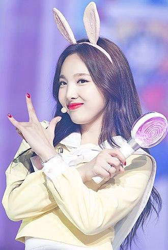 330px-Im_Na-yeon_at_Twiceland_Encore_Con