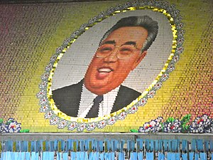 North Korean cult of personality - Image shown during an Arirang Festival.
