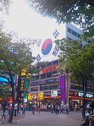 Incheon square.jpg