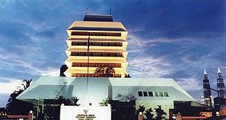 Embassy of Indonesia, Kuala Lumpur - Image: Indonesian Embassy KL