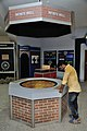 Infinite Well - Bardhaman Science Centre - Bardhaman 2015-07-24 1485.JPG