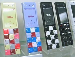 Naoto Fukasawa - Image: Info.bar prototype