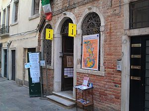 Venetian Ghetto -  The Info Point of the Jewish Community of Venice in the Old Ghetto