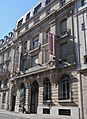 Institut hongrois, 92 rue Bonaparte, Paris 6e.jpg