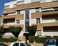 International style buildings P1130342.JPG