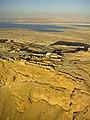 Israel-2013-Aerial 16-Masada.jpg