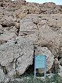 Israel Hiking Map סלע P.E.F. 1.jpeg