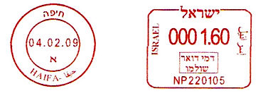 Israel stamp type CA8 red.jpg