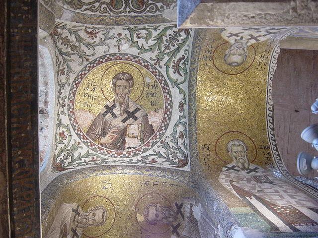 Mosaique représentant Saint Grégoire dans une église devenue mosquée à Istanbul : Fethiye Camii. Photo de G.dallorto