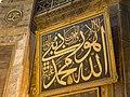 Istanbul PB086145raw (4116359413).jpg