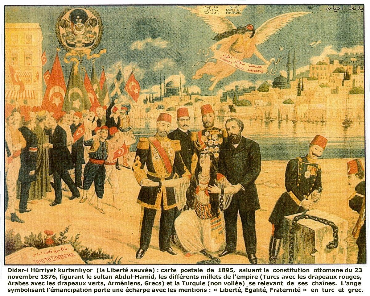 الدولة العثمانية Photo: Franc-maçonnerie En Turquie