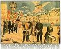 Istiklal-1895.jpg