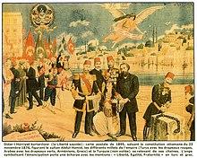 220px-Istiklal-1895.jpg