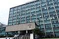 JC Superior Court 595 Newark Av jeh.jpg
