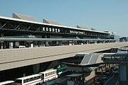 成田國際機場 - 維基百科,自由的百科全書