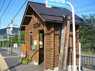 Minami-Ōmachi Station Railway station in Ōmachi, Nagano Prefecture, Japan