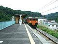 JREast-manza-kazawaguchi-station-platform.jpg