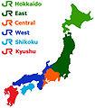 JR Areas.jpg