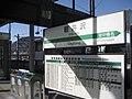 JR Karuizawa Sta. - panoramio.jpg