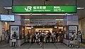 JR Negishi-Line Sakuragicho Station South Gates.jpg