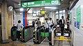 JR Uguisudani Station North Gates.jpg