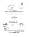 JUA0613250.pdf