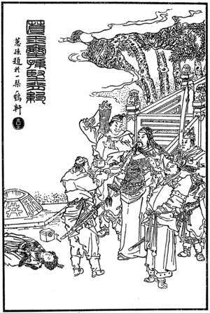 Sun Jian - A Qing dynasty illustration of Sun Jian finding the Imperial Seal in Luoyang