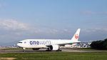 Japan Airlines Boeing 777-246ER JA708J Departing from Taipei Songshan Airport 20150102c.jpg