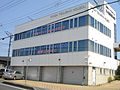 Japan Broadband Communications Corp Head Office.JPG