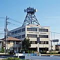 Japan Water Agency Numata Dams Integrated Operation and Maintenance Office.jpg