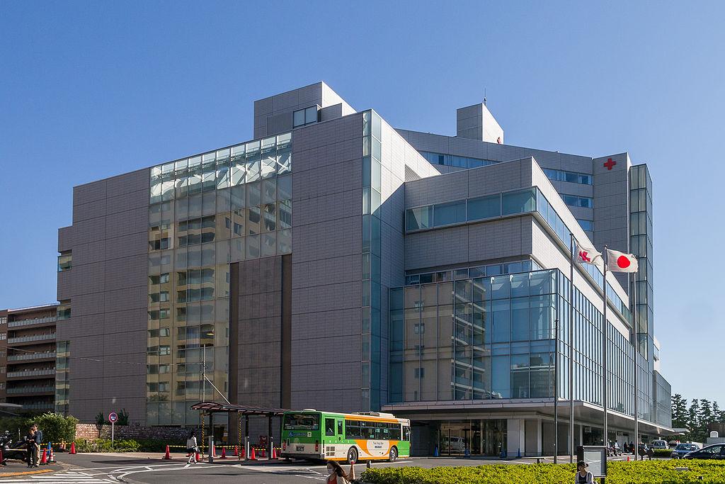 日本赤十字社医療センター