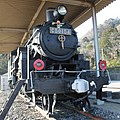 Japanese-national-railways-C50-154-20120313.jpg