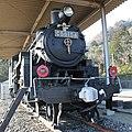 Japanese-national-railways-C50-154-20120313.jpg
