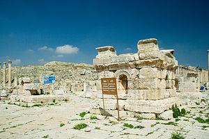 Tetrapylon of Jerash - The ancient intersection of Jerash