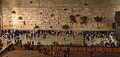Jerusalem - Mur des lamentations - Mur occidental.jpg