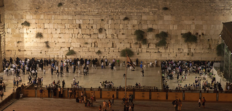 File:Jerusalem - Mur des lamentations - Mur occidental.jpg