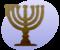 Jewish History P.png