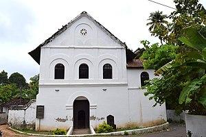 Chendamangalam - Chendamangalam Jewish Synagogue