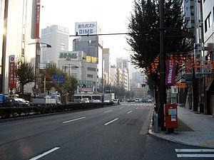 Jinbōchō, Tokyo - Jinbōchō, November 2004