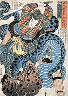 Jiraiya - kuniyoshi - japanese heroes for the twelve signs