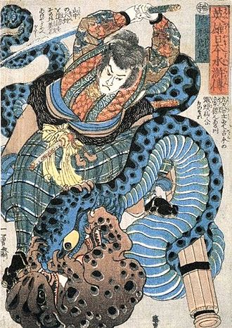 Ninjas in popular culture - Jiraiya battles a snake with the help of a toad; woodblock print on paper by Utagawa Kuniyoshi, about 1843