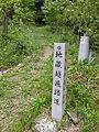 Jizogoe 02.JPG