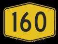 Jkr-ft160.png